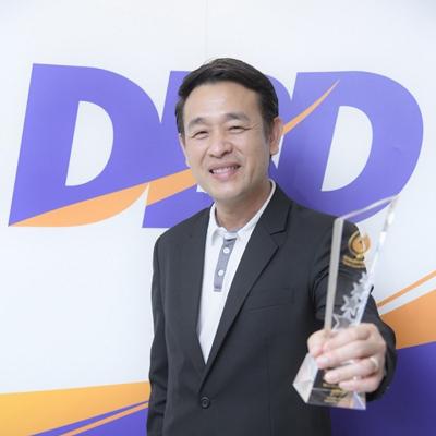 DLAN GROUP บริษัท ดี-แลนด์ กรุ๊ป จำกัด bun9 1