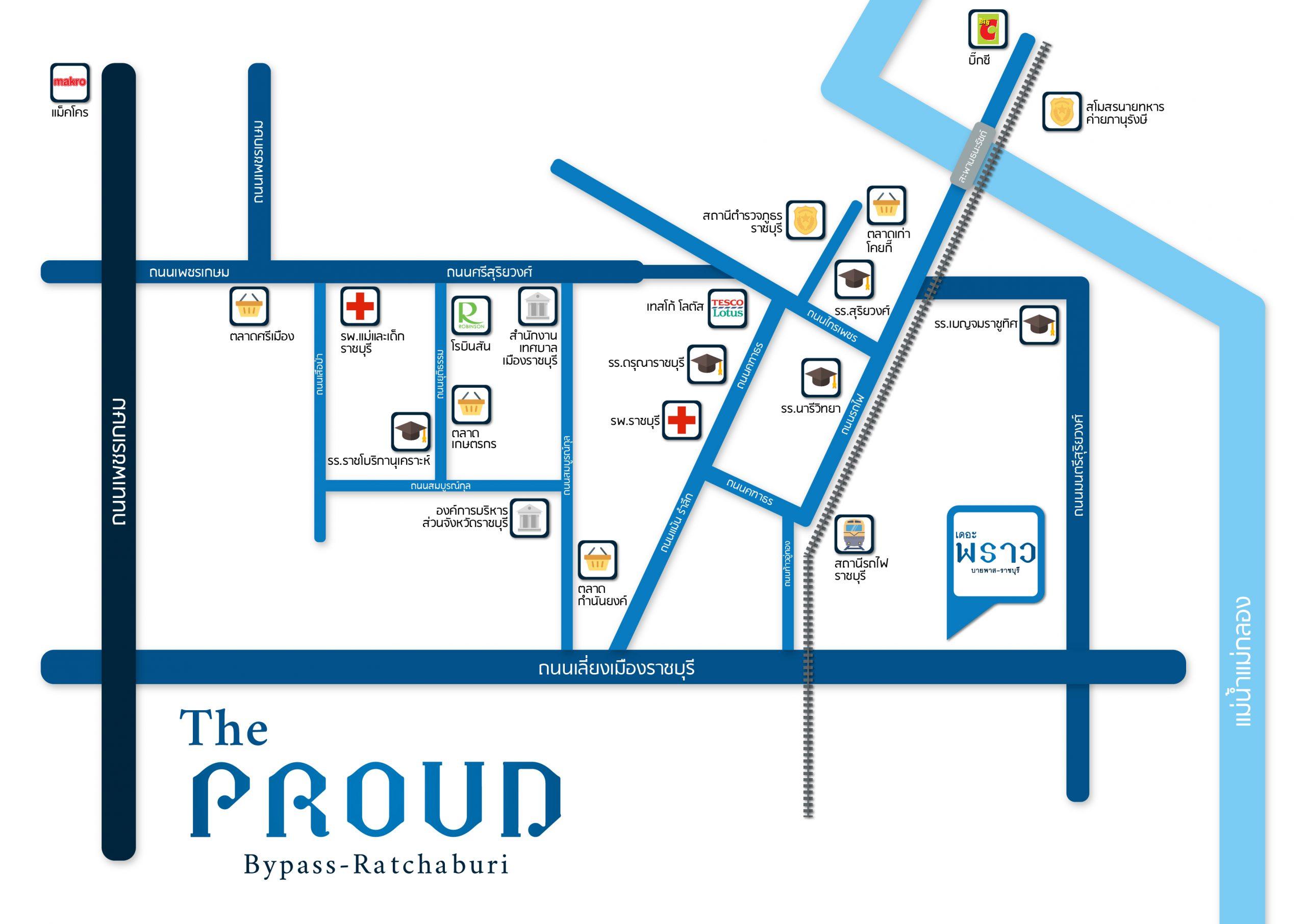 DLAN GROUP บริษัท ดี-แลนด์ กรุ๊ป จำกัด MAP scaled